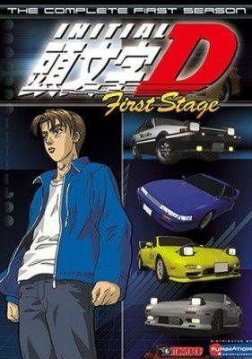 Initial D First Stage Poster