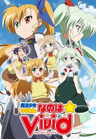Mahou Shoujo Lyrical Nanoha ViVid Poster