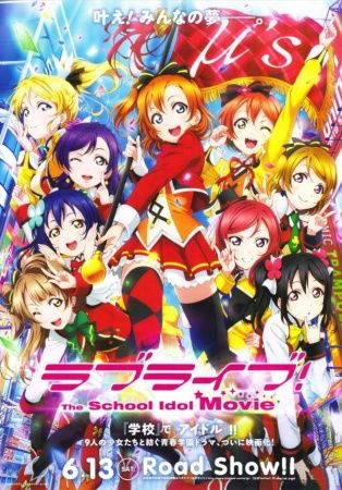 Love Live! The School Idol Movie Poster