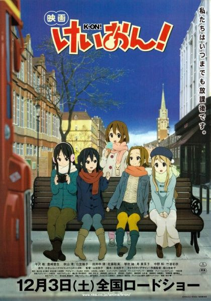 K-On! Movie Poster