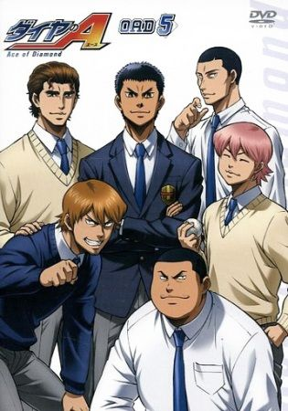 Diamond no Ace OVA Poster