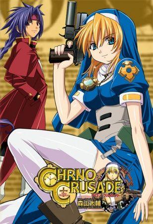 Chrno Crusade Poster
