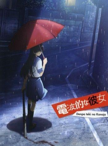 Denpa-teki na Kanojo Poster
