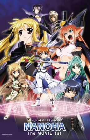 Mahou Shoujo Lyrical Nanoha: The Movie 1st Poster