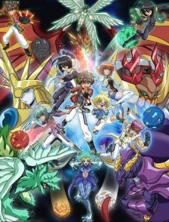 Bakugan Battle Brawlers: New Vestroia Poster