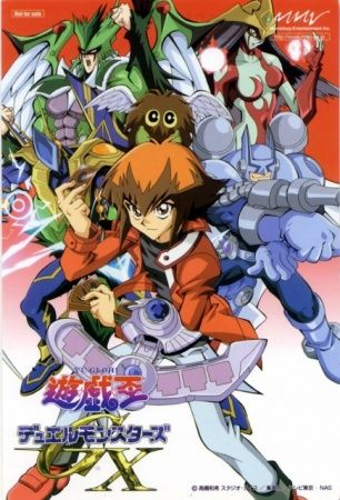 Yu-Gi-Oh!: Duel Monsters GX Poster