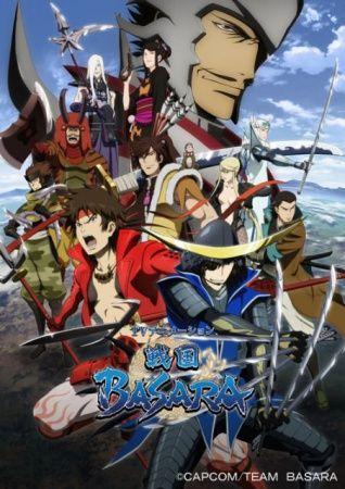 Sengoku Basara Poster