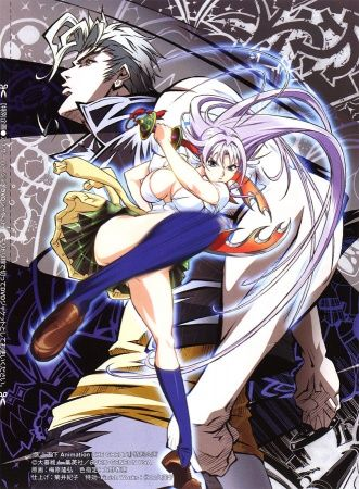 Tenjou Tenge: The Past Chapter Poster