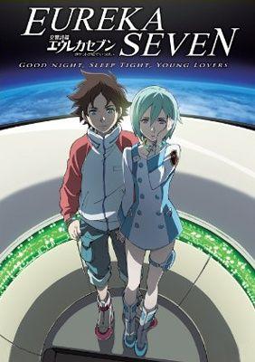 Eureka Seven: Pocket ga Niji de Ippai Poster
