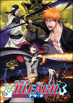 Bleach Movie 4: Jigoku-hen Poster