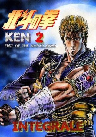 Hokuto no Ken (Season 2) Poster