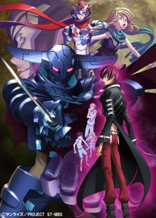Sacred Seven: Shirogane no Tsubasa Poster