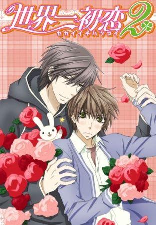 Sekaiichi Hatsukoi (Season 2) Poster