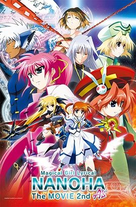 Mahou Shoujo Lyrical Nanoha: The Movie 2nd A's Poster