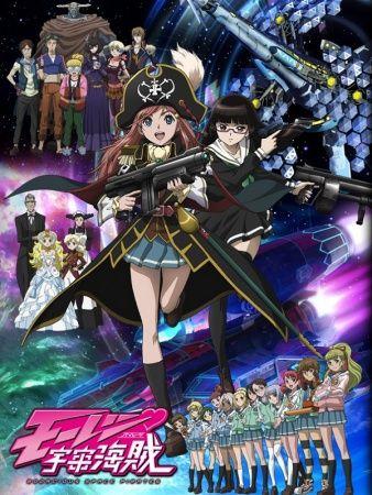 Mouretsu Pirates Poster