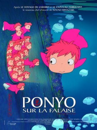 Gake no Ue no Ponyo Poster