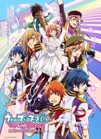 Uta no Prince Sama (Season 2)