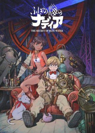 Fushigi no Umi no Nadia Poster