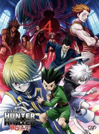 Hunter x Hunter Movie: Phantom Rouge Poster