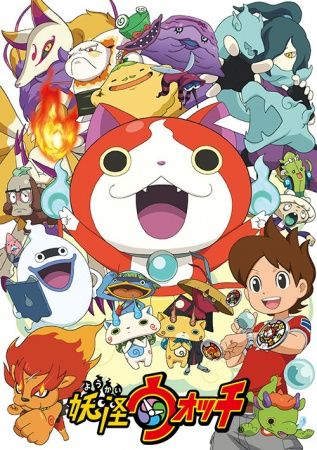 Youkai Watch Poster