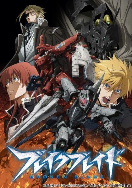 Break Blade Poster