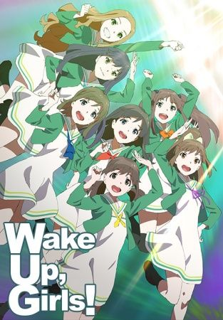 Wake Up, Girls! Beyond the Bottom Poster