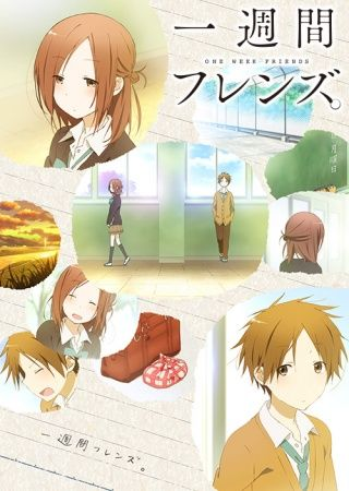 Isshuukan Friends. Poster