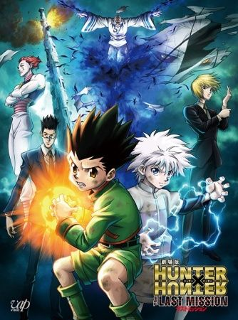 Hunter x Hunter Movie: The Last Mission Poster