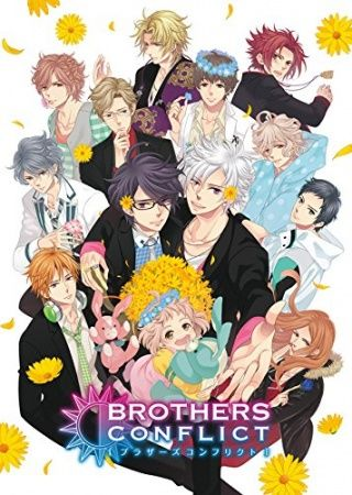 Brothers Conflict OVA Poster