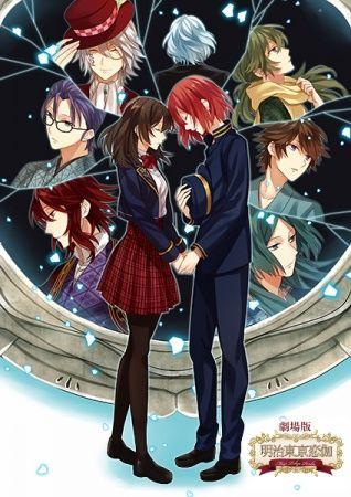 Meiji Tokyo Renka Movie: Yumihari no Serenade Poster