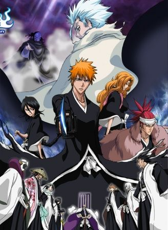 Bleach Movie 2: The DiamondDust Rebellion Poster
