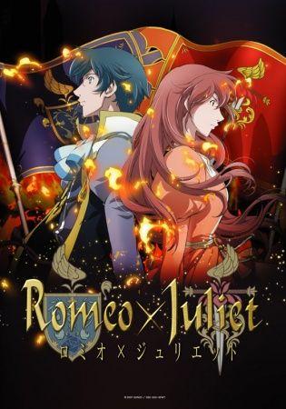 Romeo x Juliet Poster