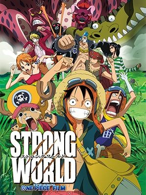 One Piece Film: Strong World Poster