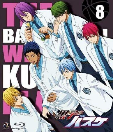 Kuroko no Basket: Tip Off Poster