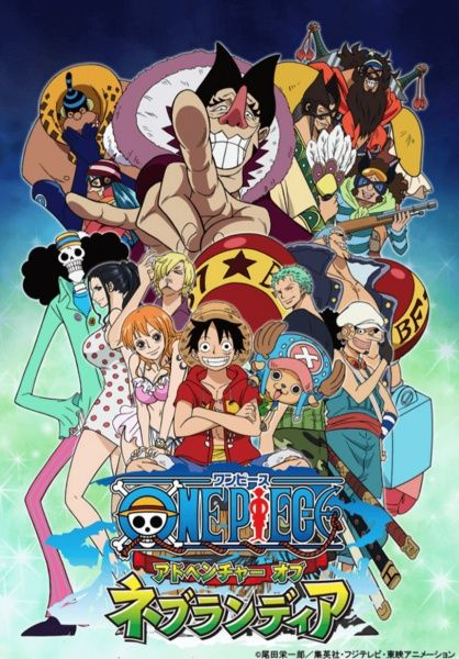 One Piece: Adventure of Nebulandia Poster