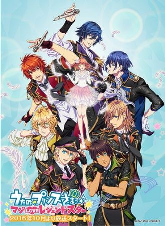 Uta no Prince Sama Legend Star Poster