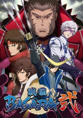 Sengoku Basara Two Poster