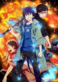 Ao no Exorcist: Kyoto Fujouou-hen OVA Poster