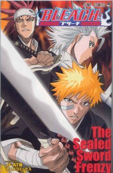 Bleach: The Sealed Sword Frenzy Poster