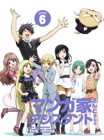 Mangaka-san to Assistant-san to Specials Poster