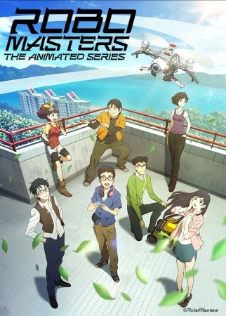 RoboMasters the Animated Series Poster