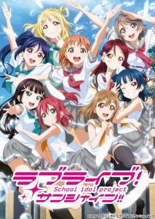 Love Live! Sunshine!! (Season 2) Poster