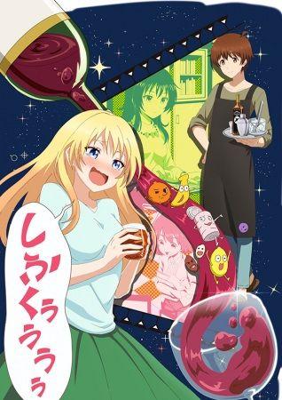 Osake wa Fuufu ni Natte kara Poster