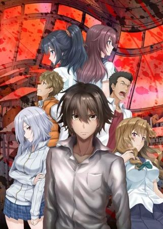 Ousama Game The Animation Poster