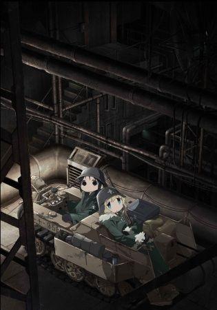 Shoujo Shuumatsu Ryokou Poster