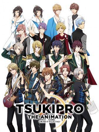 Tsukipro The Animation Poster