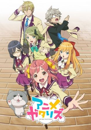 Animegataris Poster