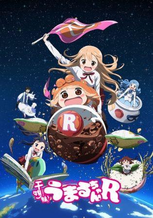 Himouto! Umaru-chan R Poster