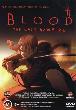 Blood: The Last Vampire Poster