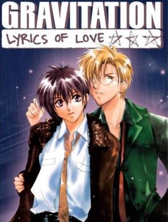 Gravitation: Lyrics of Love Poster